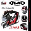 หมวกกันน็อค HJC RPHA ST Rugal MC1