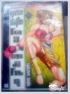 [เล่ม 33] คุณชายพันธุ์โชะ โคฮินาตะ มิโนรุ / YASUSHI BABA