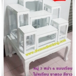 โต๊ะหมู่บูชา หมู่ 7 หน้า 6 แบบเรียบ ไม้ทุเรียน ขาตรง สีขาว
