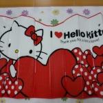 ฟอร์ยบังแดดหน้ารถ คิตตี้ kitty#1 ขนาด 130 * 70 ซม. ลายคิตตี้หัวใจสีแดง