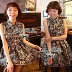 Lady Adria Mini dress