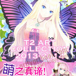 T2 Art collection 2013-2014