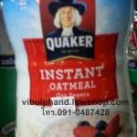 Quaker Instant Oat Meal 1kg.