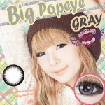 ♥ ♥ รุ่น ฺBig Popeye สี เทา (Eff 14.5 Dia 14.5) - ขนาดใหญ่ ดวงตา คะ - ♥ ♥