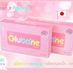 Yume Glutane สูตร Maxxi White 750 mg. 1 กล่อง