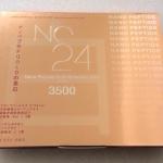 NC 24 : nano 3500