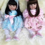 ตุ๊กตาปริ้นเซส ซู / ยางเยอะ