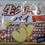 Furuta Creamy & Crispy Pie
