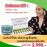 Endocare SET C + Free UMO Soap 1 + FREE EMS