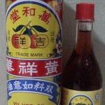 Yu Yee Oil มหาหิงค์เด็ก 22ml.
