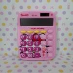 เครื่องคิดเลข คิตตี้ kitty#4 ขนาด 12 * 15 ซม. สีชมพู