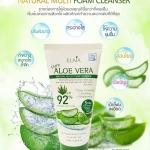 พร้อมส่ง โฟมว่านหางจระเข้ 92% Amicell Aloe Vera Natural Foam Cleanser