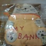 กระเป๋าผ้าแมว