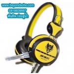 หูฟังร้านเกมส์ internetcafe ร้านอินเตอร์เน็ต หมาป่า NUBWO NO-040  สีเหลือง