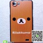 จำหน่ายเคสออปโป้ Case Oppo Finder หน้า kuma ราคา 350 Ems ฟรี