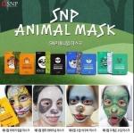มาร์ครูปสัตว์ Animal face whitening จัดเซต 4 แบบ 4 แผ่น