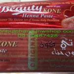 Beauty Kone Henna Paste เฮนน่าเพ้นท์ตัวสีดำ