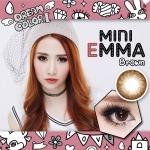 &#x2665 &#x2665 รุ่น mini Emma (dream) น้ำตาล (Eff 14.5 Dia 14.0) &#x2665 &#x2665