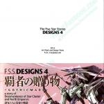 The Five Star Stories designs 4 artbook