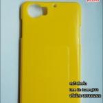 กรอบฝาหลังมือถือ find finder x9017 พลาสติก เหลือง