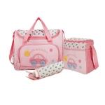 กระเป๋าสัมภาระคุณแม่ Mother Care (สีชมพูลายรถ)