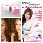 Maxx Collagen Extra Mini 25000 mg. บรรจุ 10 ซอง