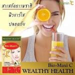 พร้อมส่ง Wealthy Health Bio Maxi C 1000mg. วิตามินซีเข้มข้น ส่งฟรี