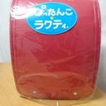 กระเป๋านักเรียนญี่ปุ่น เกรดพรีเมียม