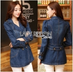 Lady Tina Sporty Sweet Double-Breasted Denim Long Jacket