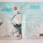 มูดส์ พะ-สุ-เท-รุ โยเกิร์ต เฟเชียล มาส์ค/ มาส์คโยเกิร์ต / Yogurt Mask