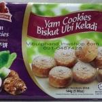 The Cookies Cottage: Yam Cookies คุกกี้เผือก