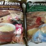 Gold Roast Instant Nutritious Cereal เครื่องดื่มธัญพืช