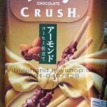 Glico Pocky Crush กล่อง 6ซอง