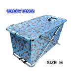 อ่างอาบน้ำทรงสี่เหลี่ยมพับได้ size M สีฟ้า ลายน้องหมี
