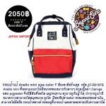 กระเป๋าเป้ Anello mini size color F สีธงชาติฝรั่งเศส รหัส AT-B0197B