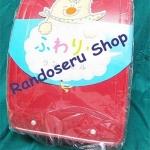 กระเป๋านักเรียนญี่ปุ่น เกรดพรีเมี่ยม FUWARII (Red)