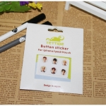 Button Sticker EXO-K