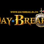 เงิน M Daybreak
