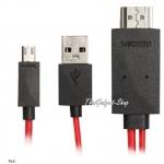 (พร้อมส่ง) สาย Full HD MHL Micro USB to HDMI HDTV Adapter With USB Cable for Samsung Galaxy Note 3 S4 i9500 S3 i9300 Note2 N7100