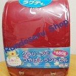 กระเป๋านักเรียนญี่ปุ่น เกรดพรีเมี่ยม FUWARII (Red2)