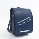 กระเป๋านักเรียนญี่ปุ่น Teddy Bear (์Navy Blue)