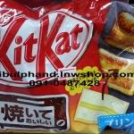 Baked Kit Kat อบร้อนรสพุดดิ้ง แพค 13ห่อเล็ก