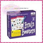 """ฝึกสมอง """"Brain Boosters2(แนวสาธิต)"""