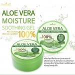 พร้อมส่ง เจลว่านหางจระเข้ 100% Amicell Aloe Vera Moisture Soothing Gel
