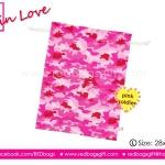 ถุงผ้าวาเลนไทน์ (Valentine Bag) ลายพรางสีชมพู Size L