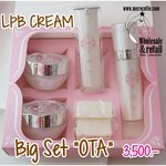 "LPB CREAM Big Set ""OTA"""
