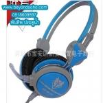 หูฟังร้านเกมส์ internetcafe ร้านอินเตอร์เน็ต หมาป่า NUBWO NO-040 สีฟ้า