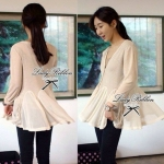 Lady Lyla, Long-sleeve Ruffle Trim Outer (สีครีม)