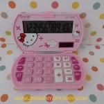 เครื่องคิดเลข คิตตี้ kitty#5 ขนาด 11*6.5 ซม. สีชมพู
