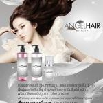 AK106 แชมพูเร่งผมยาว Angel Hair set by Nisa ราคาส่ง 3ชุด(430.-) / 6ชุด(400.-) / 12ชุด(360.-)